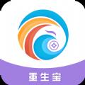 重生宝贷款app下载手机版 v1.0.5