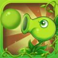 豌豆大作战无限金币修改破解版 v1.0.0