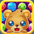杰米熊之魔瓶大冒险游戏