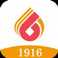1916贷款app手机版下载 V1.0.1