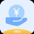 e袋金借款入口app官方手机版下载 v1.0