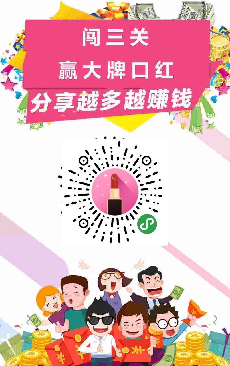 抖抖赢口红官方下载必赢亚洲56.net手机版版图片3