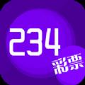 234彩票app下载手机版 v3.1.9