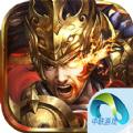 战霸龙城手机必赢亚洲56.net正版官方网站下载 v2.06