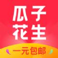 瓜子花生app官方手机版下载 v1.0.1