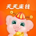 天天来钱贷款app手机版下载 V3.0