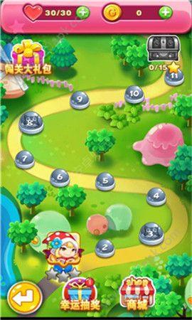 糖果泡泡乐园必赢亚洲56.net手机版版官方下载图1: