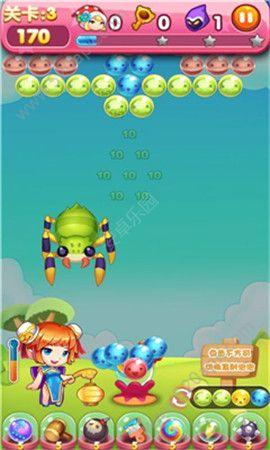 糖果泡泡乐园必赢亚洲56.net手机版版官方下载图2: