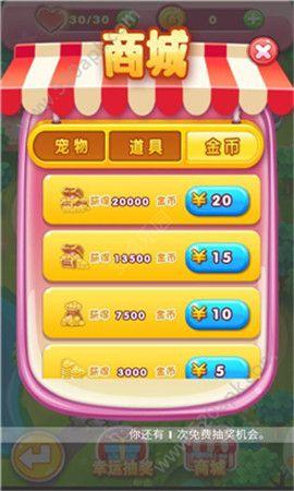 糖果泡泡乐园必赢亚洲56.net手机版版官方下载图3: