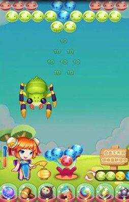 糖果泡泡乐园必赢亚洲56.net手机版版官方下载图片1