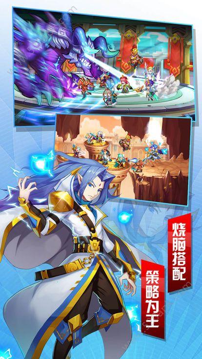王城主宰手机必赢亚洲56.net正版官方网站下载图4: