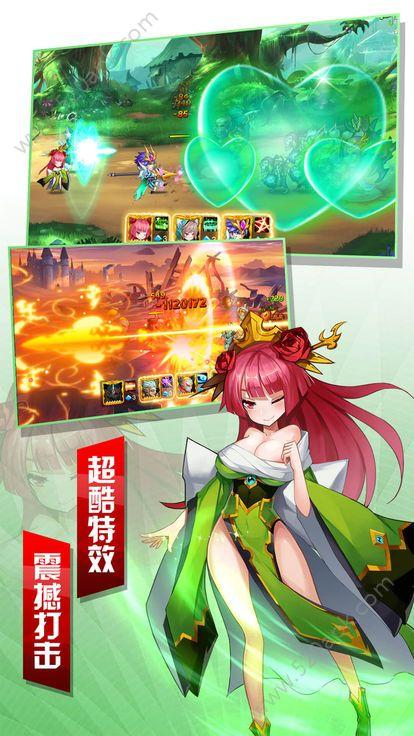 王城主宰手机必赢亚洲56.net正版官方网站下载图1:
