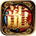 龙征七海手机必赢亚洲56.net正版官方网站下载 v1.0