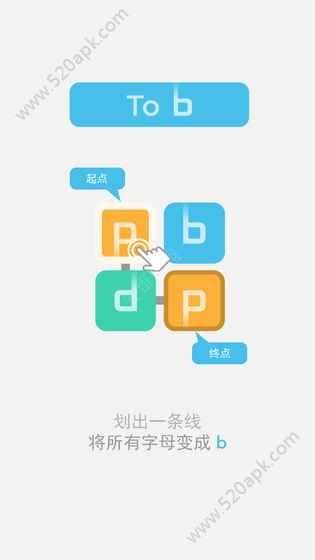 b不b无限提示去广告修改版  v1.0图3