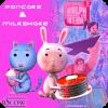 Pancake and Milkshake中文版