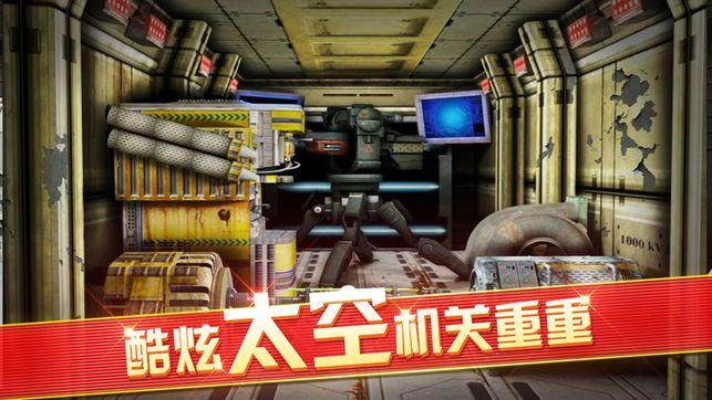 密室逃脱9太空迷航完整攻略无限提示破解版图片2