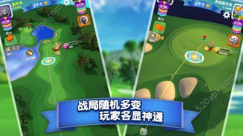决战高尔夫攻略无限钻石金币内购修改版  v1.0.0图1