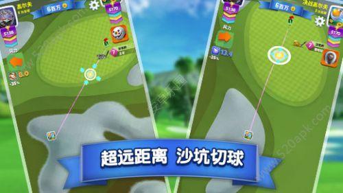 决战高尔夫攻略无限钻石金币内购修改版  v1.0.0图2