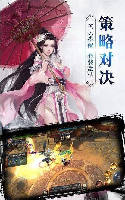 战绝天下手游官方安卓正式版图片1