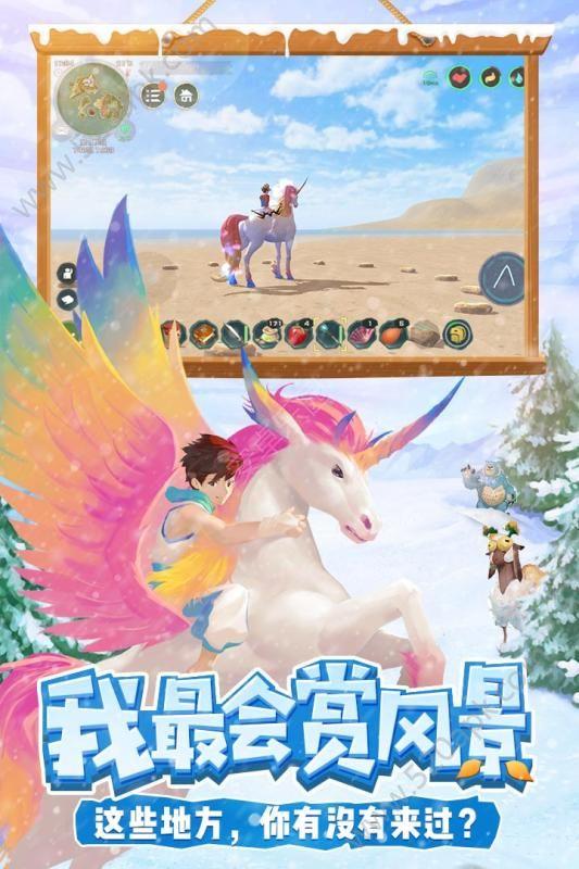 创造与魔法必赢亚洲56.net必赢亚洲56.net手机版版  v0.3.0060图2