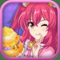 巴啦啦魔法蛋糕2无限金币内购破解版 v2.1.7