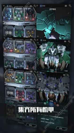 银河机战机械觉醒无限金币内购修改版图4: