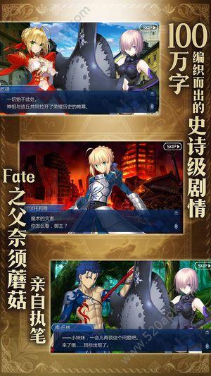 FGO日服2.3官方网站正版手游最新版图片1