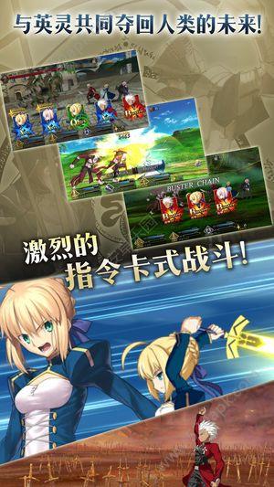 FGO日服2.3官方网站正版手游最新版图片2
