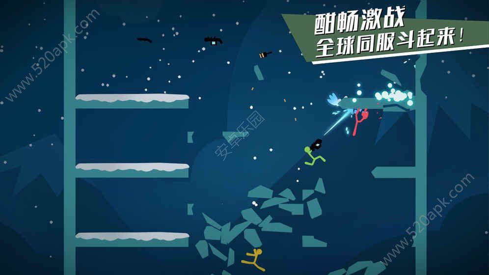 网易逗斗火柴人官方网站下载正版56net必赢客户端图2:
