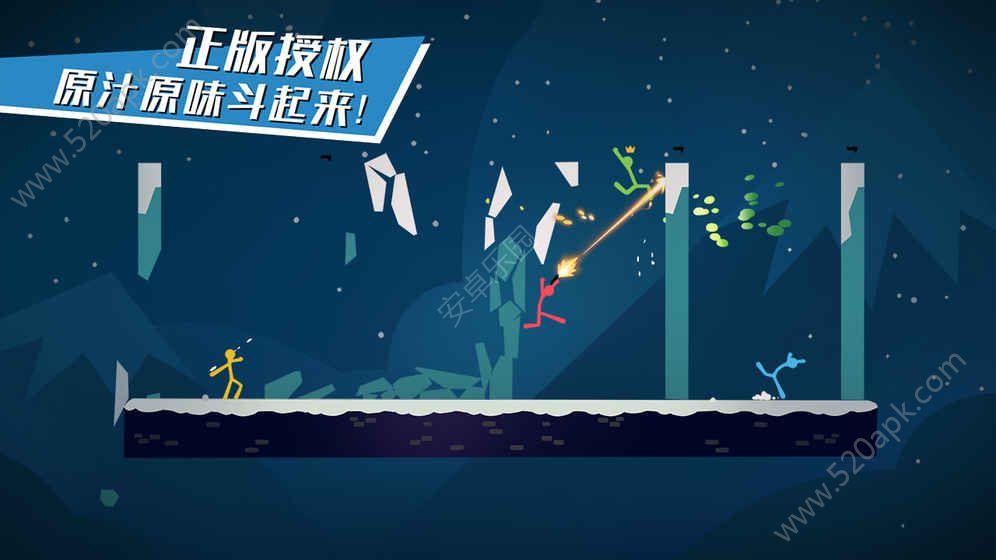 网易逗斗火柴人官方网站下载正版56net必赢客户端图3: