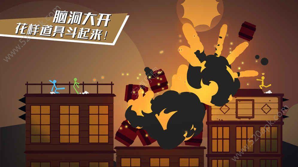网易逗斗火柴人官方网站下载正版56net必赢客户端图4: