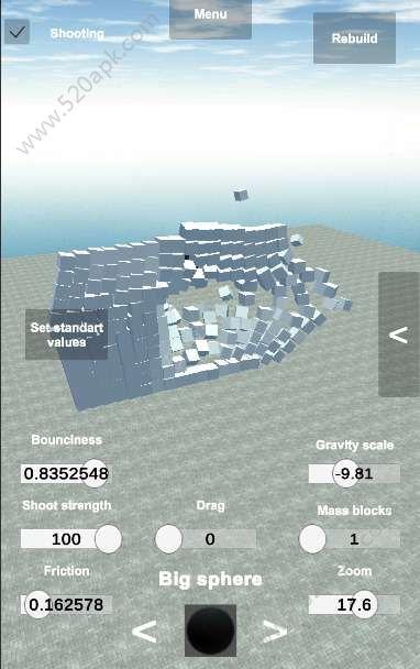 建筑破坏者3D必赢亚洲56.net官方必赢亚洲56.net手机版中文版图2: