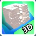 建筑破坏者3D中文版