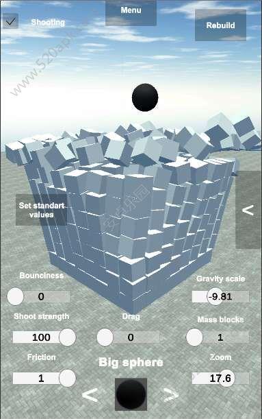 建筑破坏者3D必赢亚洲56.net官方必赢亚洲56.net手机版中文版图4: