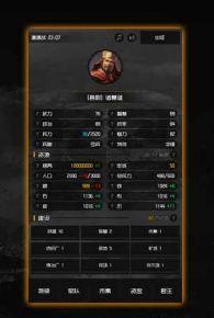 军神无双必赢亚洲56.net攻略无限金币内购修改版图片1