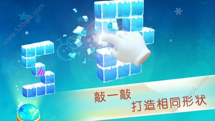 宝宝方块闯关游戏安卓版(Fantasy Cubes)  v1.0图3