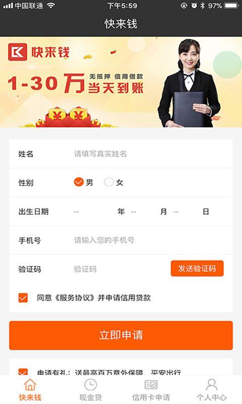 熊大熊二贷款app官方手机版下载图片1