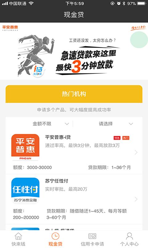 熊大熊二贷款app官方手机版下载  v1.0图1