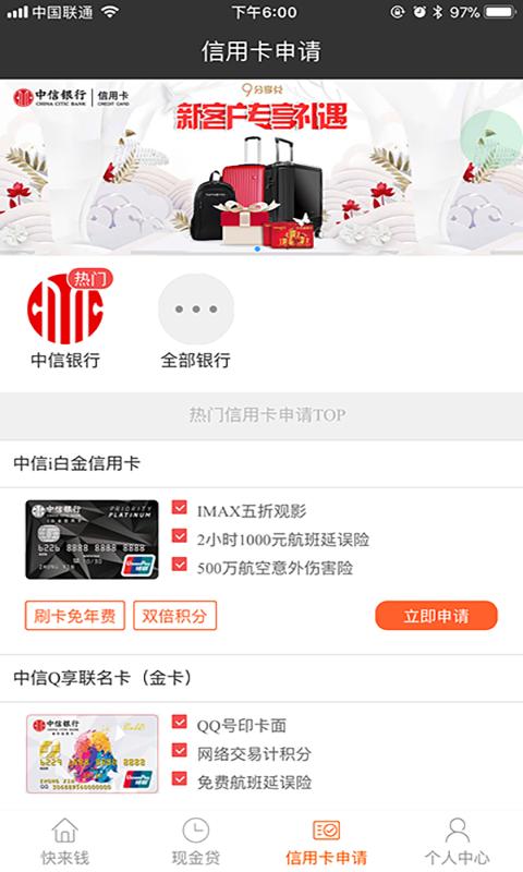熊大熊二贷款app官方手机版下载  v1.0图2