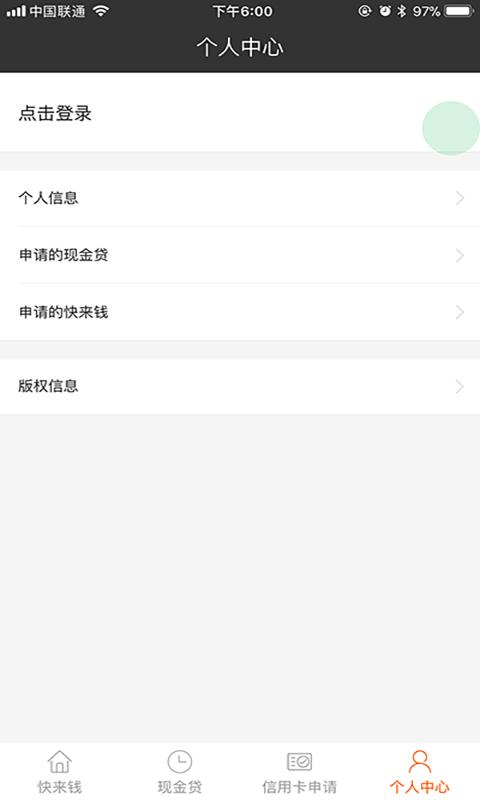 熊大熊二贷款app官方手机版下载  v1.0图3