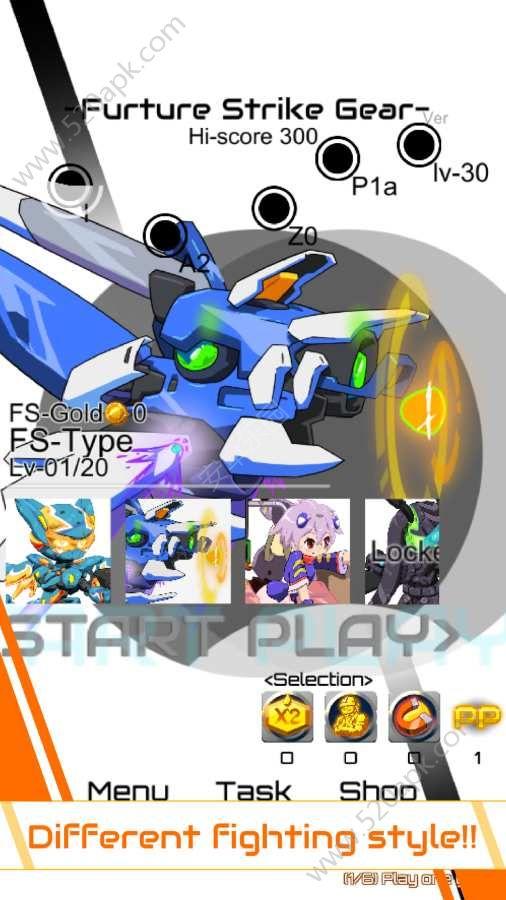未来战机游戏官方安卓中文版图1: