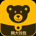熊大熊二app