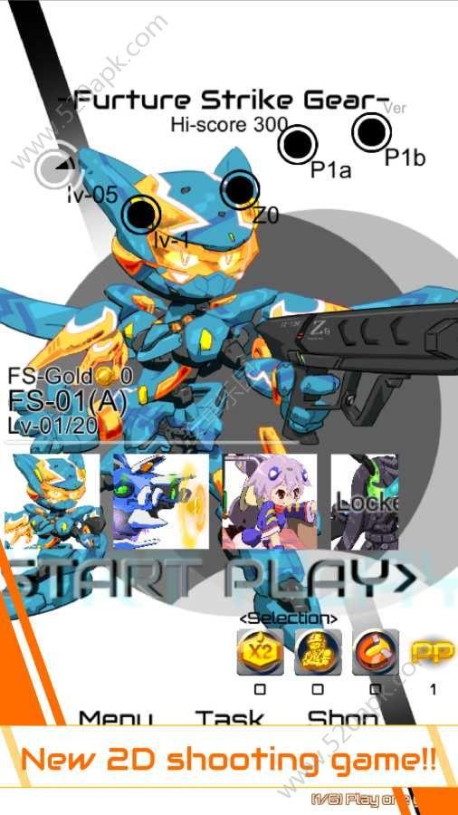 未来战机游戏官方安卓中文版图2: