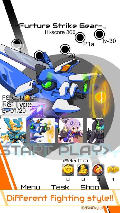 未来战机游戏官方安卓中文版图片1