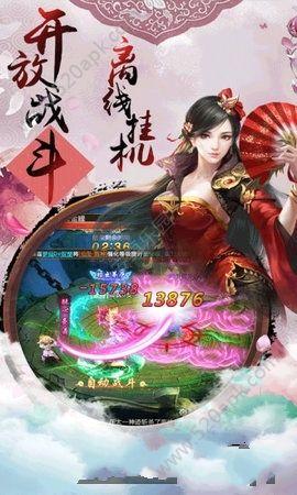血灵诀之刀剑谱56net必赢客户端官网下载必赢亚洲56.net手机版版图2:
