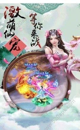 血灵诀之刀剑谱56net必赢客户端官网下载必赢亚洲56.net手机版版图片1
