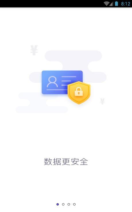 虾米侠贷款app官方手机版下载图3: