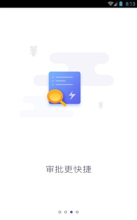 虾米侠贷款app官方手机版下载图1: