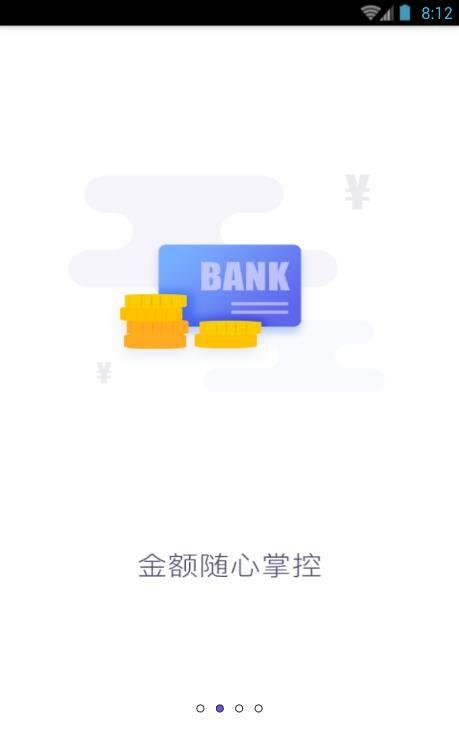 虾米侠贷款app官方手机版下载图2: