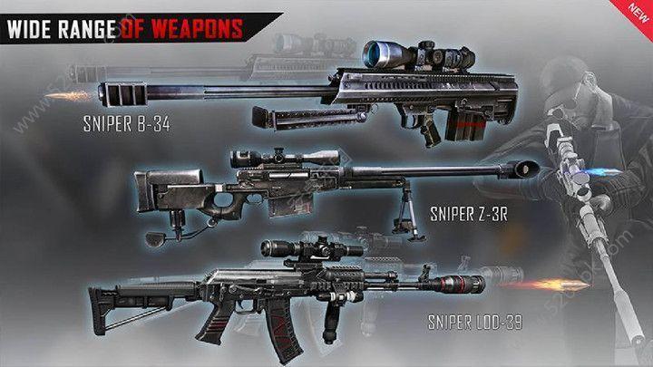 城市猎人狙击武器全解锁中文汉化无限金币内购修改版图4: